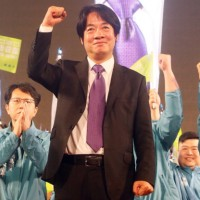 William Lai at rally.