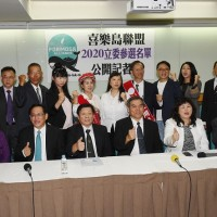 Formosa Alliance has ambitions to gain legislative power in Taiwan's 2020 elections