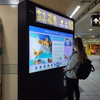 Taipei Metro inaugurates info kiosks at 5 major stations