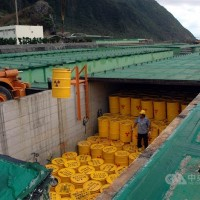 Residents of outlying Taiwan island call nuclear waste compensation 'vote-buying'
