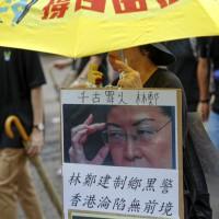 香港選舉民主派大勝 北京感吃驚 恐考慮林鄭去留