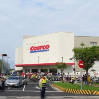 Costco Taiwan kicks off Black Friday on Monday