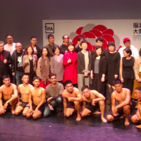 TIFA inspires for all with international performances in Taipei