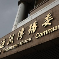 Executives of 3 Taiwan TV stations named by 'Chinese spy' invited to NCC meetings