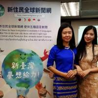 力求台灣資訊無時差    這個網站連新住民媽媽都按讃