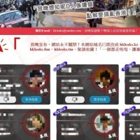 Data of 8 Taiwanese activists leaked by China-backed Russian website