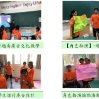 融入手搖杯茶飲、粽子等主題    獲頒台灣教育部優良教案表揚