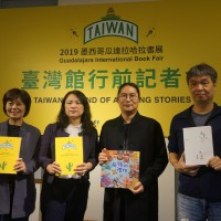Taiwanese writers to appear at Mexico's Guadalajara book fair