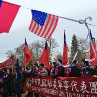 American think tank pitching US-Taiwan joint communiqué to normalize relations