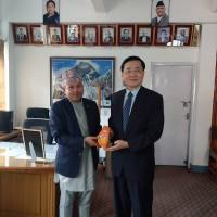 Taiwan university and Nepal discuss academic partnership