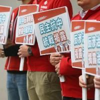避免外力干預台灣選舉 「反滲透法」草案在立法院無異議逕付二讀