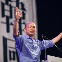 KMT presidential candidate Han offers more promises to woo young voters in Taiwan