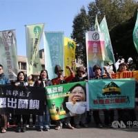 台灣達悟族代表赴行政院抗議 要求退回25億補償金、核廢料遷出蘭嶼