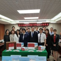 Taipei District Prosecutors Office publishes English book on its history