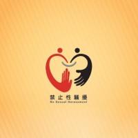 台灣花蓮某國小代理老師 疑性騷擾學童、多達10餘人受害