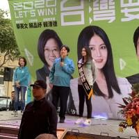 【台灣2020大選】萬里同時同地造勢 賴清德、吳敦義差點「強碰」
