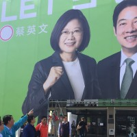 Taiwan police nabs man who threw egg at presidential billboard