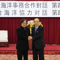 Taiwan, Japan discuss maritime cooperation in Taipei