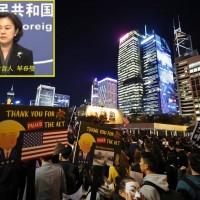 中國反制香港人權法 宣布暫停美軍艦機赴港休整、制裁5個NGO組織