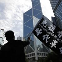 非政府組織遭中國制裁 「自由之家」痛斥北京「可惡!」