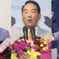 Taiwan presidential candidates to present views on TV Dec. 18, 25, 27