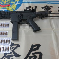 Machine gun seized at underground casino disguised as car wash in N. Taiwan