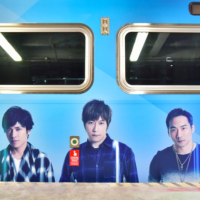 Taiwan's Taoyuan Metro launches Mayday-themed train