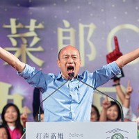 Taiwan KMT presidential candidate asks supporters to lie: Reuters
