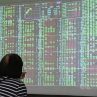 台灣11月外匯存底續創新高 外資約當占比近9成