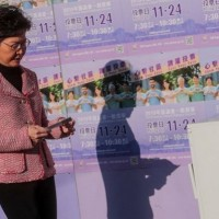 Carrie Lam impeachment rejected by Hong Kong legislators