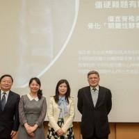 僵直性脊椎炎致病機制有解 台灣中研院:「老藥新用」提供患者治療新選擇