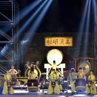十鼓擊樂團磅礡開場   神父吳道遠卓越貢獻獲表揚