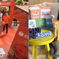 【電商大戰】「分手」廣告暗諷台灣PChome 蝦皮遭起訴