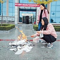 Chinese library burns religious and pro-democracy publications