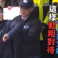 Taiwan KMT justifies shoving of 'strange auntie' cop