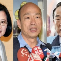 Presidential candidates: Tsai Ing-wen, Han Kuo-yu, and James Soong.