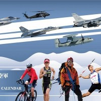 Taiwan Air Force releases 2020 calendar