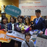 Taiwan welcomes year's 2-millionth Japanese visitor