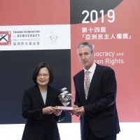 Taiwan president presents Asia Democracy and Human Rights Award to Australian NGO
