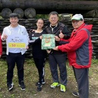 NE Taiwan's Taipingshan receives record-breaking 500,000th visitor of 2019