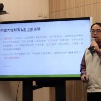 中國爆2例H9N2流感病例 台灣疾管署:這幾個地區列為第二級警示