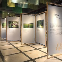National Geographic exhibition spotlights Taiwan's sustainable agriculture