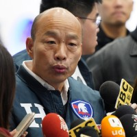 Taiwan business associations back opposition KMT presidential candidate