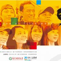 僑光科大「移見鍾情-2019繼光商圈東協成果展」(僑光科技大學提供)