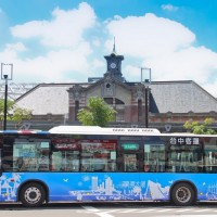 Taichung to roll out near-free bus fare scheme