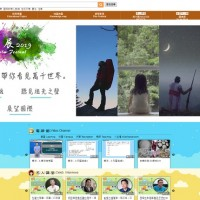 I-Fun Learning website helps Taiwan students prepare for 2019 curriculum