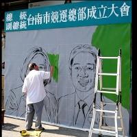Taiwan cinema poster artist paints billboard supporting DPP