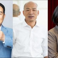 Taiwanese presidential candidates Soong (left), Han (center), Tsai (right). (Facebook photo)