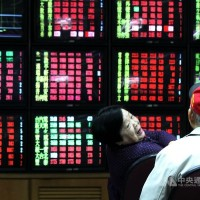 Taiwan stock market opens at 29-year high