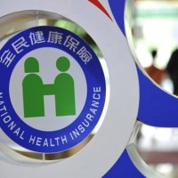 Ministry of Health considers reforming Taiwan's health insurance program